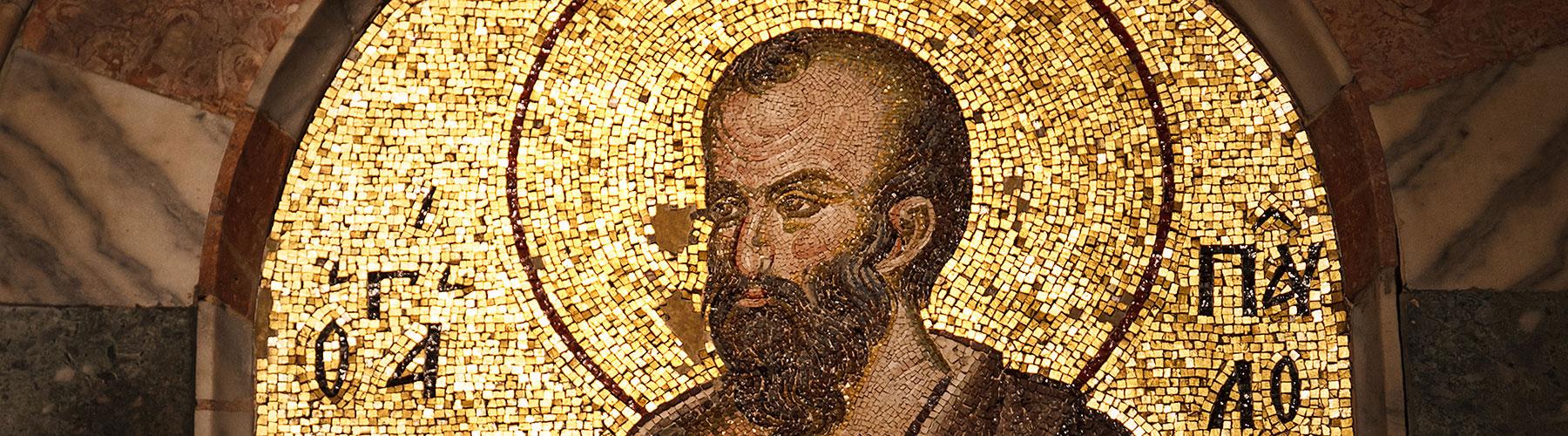 Župnijsko romanje: Grčija, po Pavlovih poteh